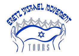 eretz israel movement